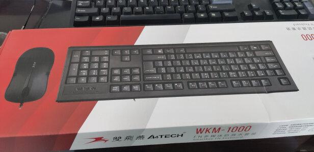 双飞燕WKM-1000与雷柏X1800S区别大不大?按键哪个更舒服?哪个灵活敏捷