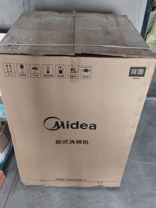 美的JV20跟Midea K1有很大区别吗?洗净效果哪个更加好?哪个节省时间