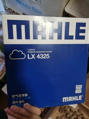 马勒LX3184和马勒LX3316哪款好点?做工哪款比较好?哪个使用简便