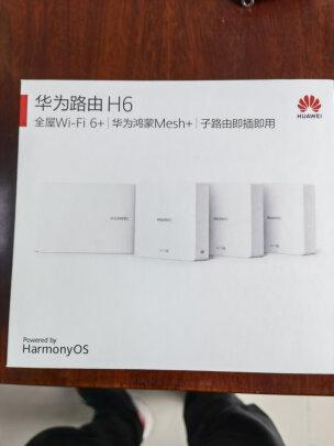 华为WS8000-10到底好不好,穿墙能力强不强?小巧易携吗?