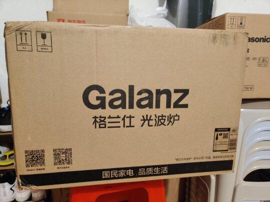 格兰仕G90F23MN3XLVN-A7好不好呀?清理方便吗,美观大方吗