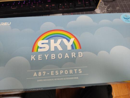 达尔优A87机械键盘怎么样?手感够不够好?音效超棒吗?