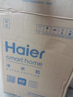 海尔HRO4H66-3D到底怎么样,出水水质够好吗?不占空间吗