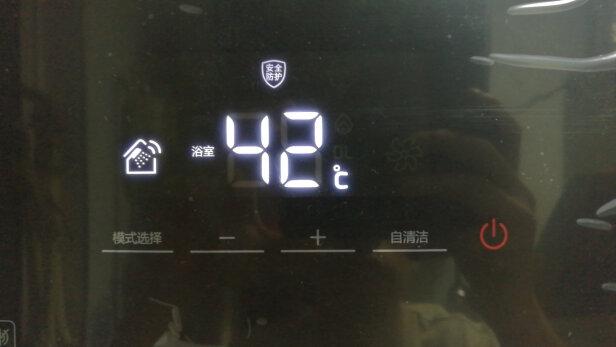 海尔JSQ31-16JN5(12T)与美的JSQ30-RD3到底哪款好,哪个水温更容易调?哪个易于操控?