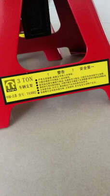 TORIN T43002与BIG REDDS-T90504DS到底区别大吗?哪个操作方便?哪个结实耐用?