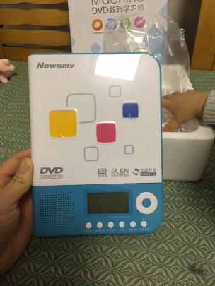 纽曼DVD-L350状元版蓝色怎么样,音质好不好?做工精细吗