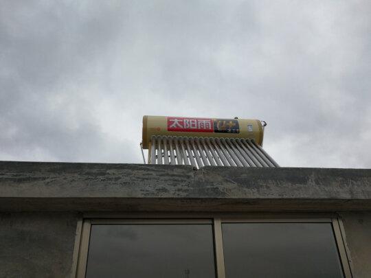 太阳雨U+系列20管好不好,保温够好吗,用途广泛吗