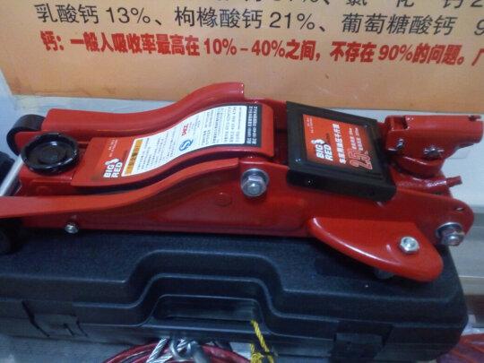 BIG REDDS-T825010S怎么样,材质耐用厚实吗?分量充足吗