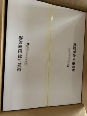 京选JX-SN25T好不好?清理方便吗,烹饪效果佳吗?