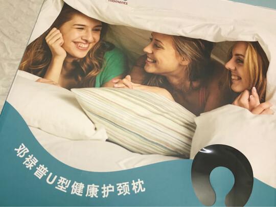 邓禄普U型枕-蓝色好不好,透气性够好吗,舒适度佳吗