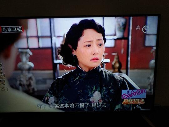 评价评测康佳KKTV U70K6配置参数如何?70寸电视康佳KKTV U70K6怎么样?