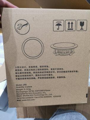 惠威JX5好不好?高音清澈吗?工艺精美吗?