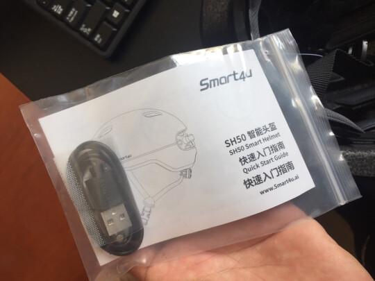 smart4u SH50怎么样?盔体结实吗?科技感强吗?