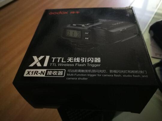 神牛X1R-N怎么样?反应灵敏吗?做工精细吗?