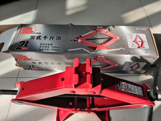 BIG REDDS-T10202怎么样?材质可靠吗?结实耐用吗?