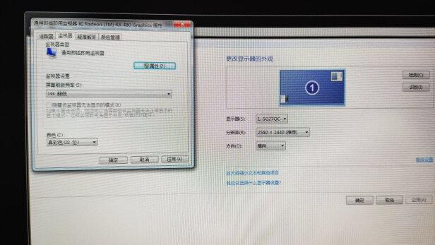 HKC SG27QC靠谱吗?显示效果好吗,简单方便吗?