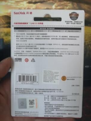 闪迪酷悠3.0USB闪存盘与爱国者U310有显著区别吗?哪款质量过关?哪个简单方便