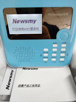 纽曼FW30怎么样?声音清晰吗?功能丰富吗?