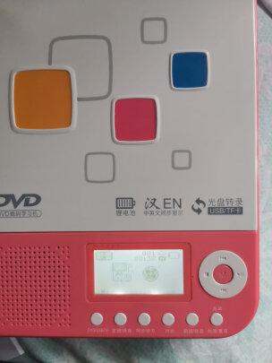 纽曼DVD-L350靠谱吗?音质好吗?儿童适用吗?