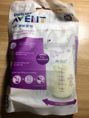 新安怡母乳储存袋跟美德乐储奶袋50片究竟有本质区别吗?清洗哪个方便?哪个样子简单