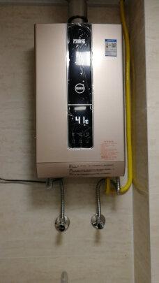 万家乐JSQ28-D9和海尔JSQ25-13JR1 U1区别明显不,哪个出热水更快,哪个加热效果好