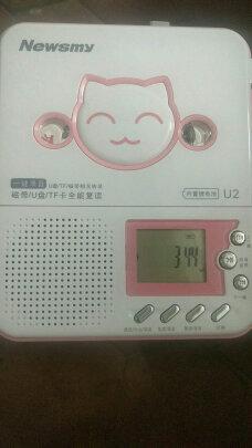 纽曼U2锂电版到底怎么样?功能齐全吗,颜色靓丽吗?