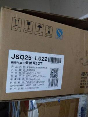 樱花JSQ25-L022和美的JSQ22-JM1有明显区别吗?出热水哪款快?哪个外观漂亮?