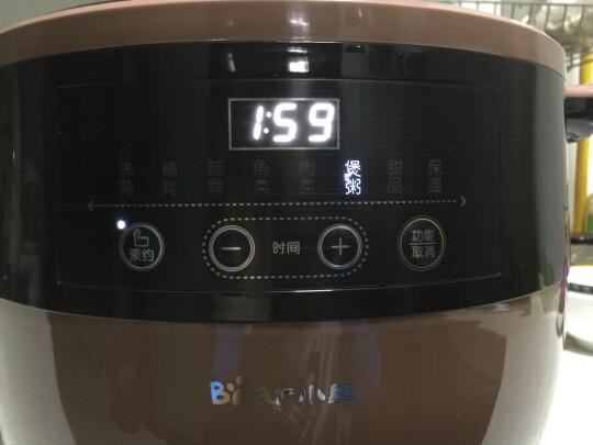 小熊DDZ-B45Z1到底好不好啊,清洗方便吗?易于操控吗?