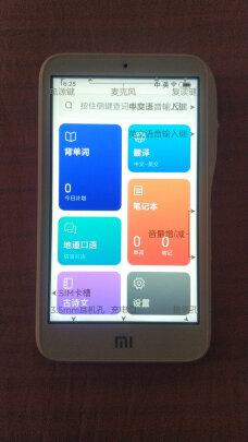 小米小爱老师4G黑色F6M1AB跟科大讯飞扫描词典笔AIP-S10区别有吗?反应哪个快,哪个运行飞快