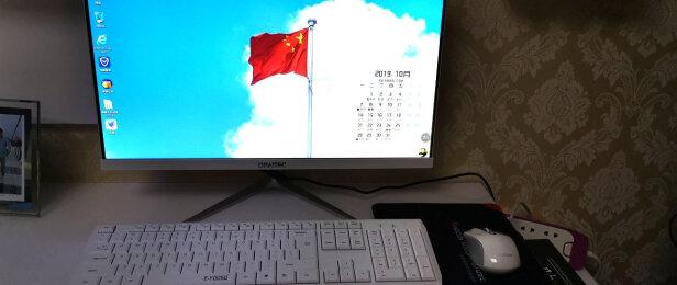 DPAITEC一体机电脑怎么样?划算吗?多人被骗被坑是真的?-精挑细选- 看评价