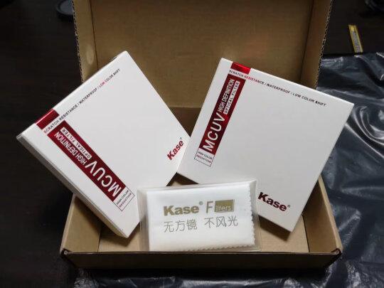 卡色AGC MCUV镜与肯高MC UV370 58mm哪个好点?镜片哪款比较耐磨?哪个十分漂亮