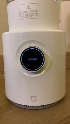 米家破壁机跟九阳L18-P608区别有吗?噪音哪款更加小,哪个动力强劲