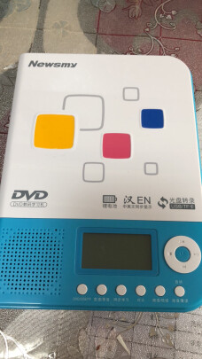 纽曼DVD-L350状元版蓝色究竟怎么样?声音清晰吗?操作简便吗?