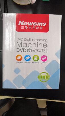 纽曼DVD-L350状元版蓝色究竟靠谱吗,功能多吗?十分漂亮吗