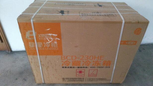 星星BCD-230HE跟美的BCD-202DKM(E)有很大区别吗?哪个耗电省电?哪个安装服务好?