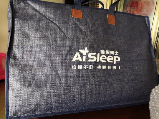 睡眠博士超大颗粒按摩乳胶枕跟paratex 乳胶枕区别明显不,哪款回弹好?哪个舒适度佳