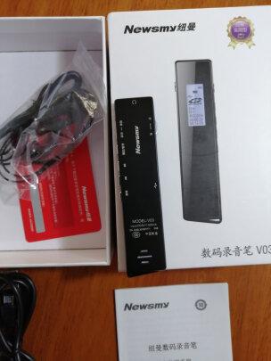纽曼V03与爱国者录音笔R6611 8G究竟哪款好点?哪款录音比较清晰,哪个外观漂亮?