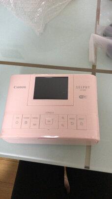 佳能SELPHY CP1300到底好不好?颜色艳丽吗?颜值够高吗?