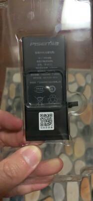 品胜内置电池好不好?电压稳定吗,持久耐用吗?