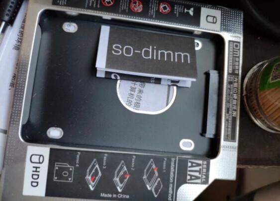 DM DW095S好不好,发热够不够小?方便快捷吗