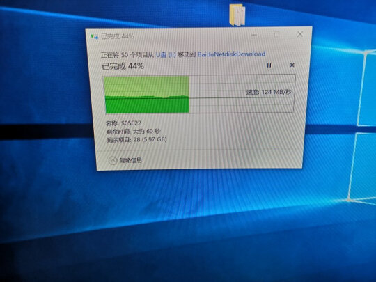 闪迪酷铄(CZ73)与闪迪酷悠3.0USB闪存盘有啥区别,速度哪个更加稳定,哪个读取快捷?