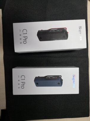 搜狗录音笔C1 Pro(C19N)好不好?做工好不好,功能强大吗