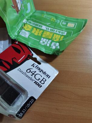 金士顿DT100G3/64G和闪迪酷悠3.0USB闪存盘究竟哪款好点,兼容性哪个更加好?哪个小巧可爱