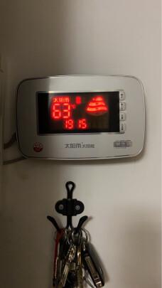 太阳雨U+系列24管到底怎么样,集热够不够快?加热效果好吗?