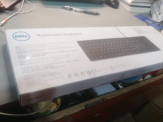 戴尔KB216键盘(黑色)跟优派CU1250有哪些区别?手感哪个好?哪个反应灵敏