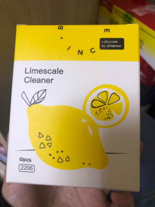 babycare 2206怎么样呀?使用方便吗?超级好用吗?