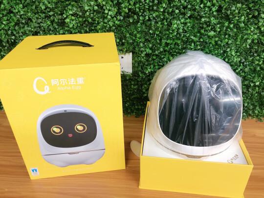 科大讯飞机器阿尔法蛋大蛋2.0怎么样?儿童智能机器人阿尔法蛋大蛋2.0和1.0区别对比!