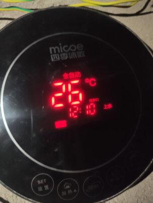 四季沐歌航+极光靠谱吗?集热够快吗,秒出热水吗
