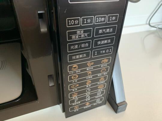 格兰仕微波炉G90F23CN3LV-C2(S5)*钟了解质量评测感受内幕