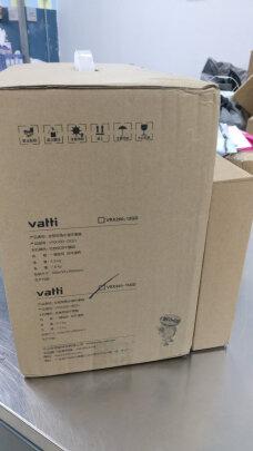 华帝VRX320-15GD到底好不好呀?安装省心吗?安装成功吗?